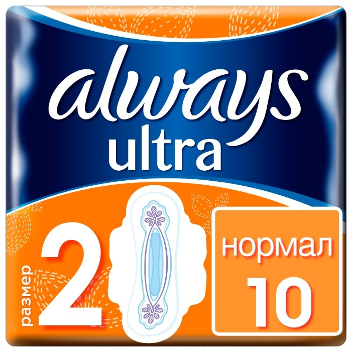 Always прокладки Ultra Normal Plus 10 шт.