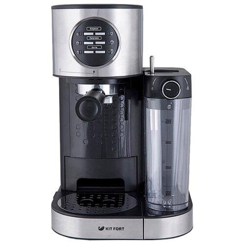 Кофеварка рожковая Kitfort KT-703 черный/серебристый