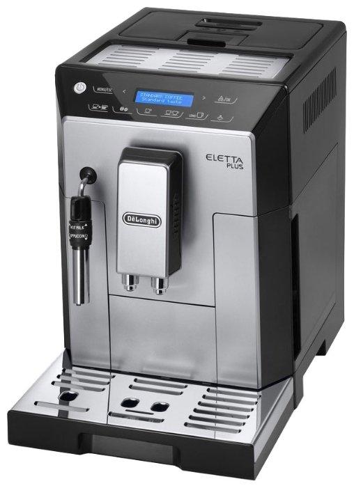 DeLonghi ECAM 44.620.S Eletta Plus