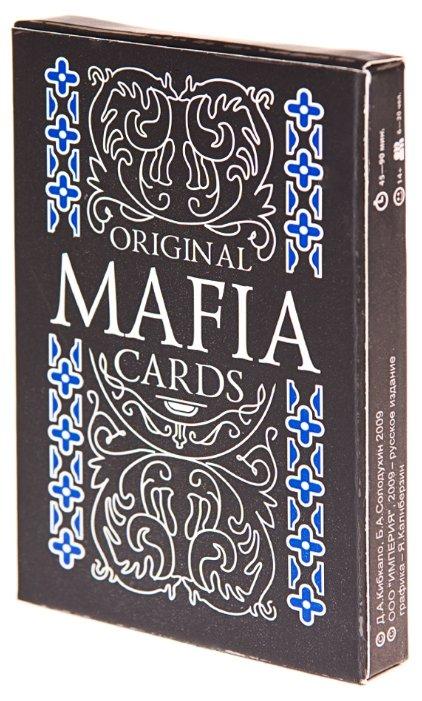 Magellan MAG00021 Мафия с пластиковыми картами
