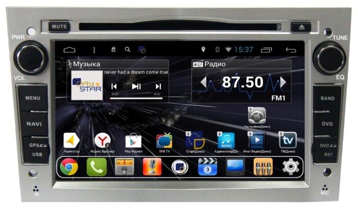 Автомагнитола Daystar DS-7060HD Opel Astra, Corsa, Zafira, Antara 2012+г ANDROID