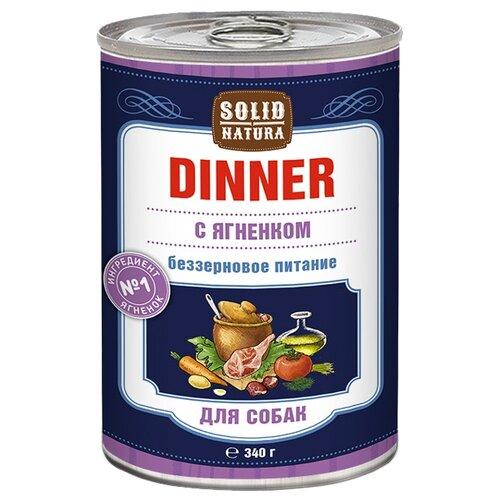 Корм для собак Solid Natura (0.34 кг) 1 шт. Dinner для собак - ЯгненокКорма для собак<br>