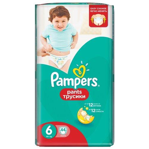 Pampers трусики Pants 6 (16+ кг) 44 шт.