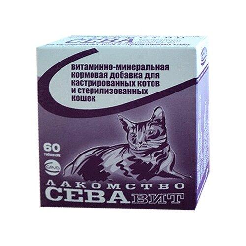 Витамины Сева СЕВАвит для кастрированных котов и стерилизованных кошек 60 таб. недорого
