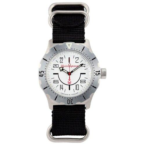 Наручные часы Восток 350624 наручные часы восток 350623