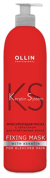 OLLIN Professional Keratin System Фиксирующая маска