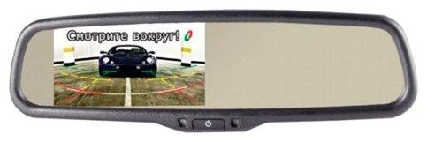 Автомобильный монитор GAZER MM503