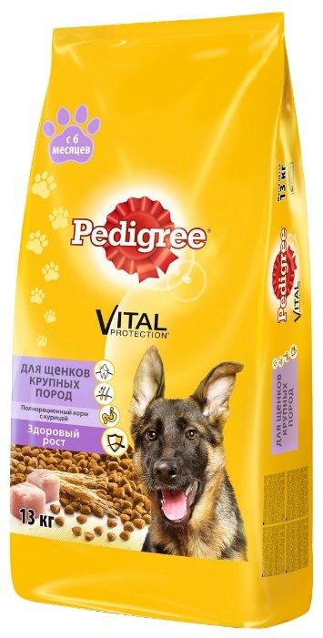 Pedigree (13 кг) Для щенков крупных пород полнорационный корм с 6 месяцев с курицей