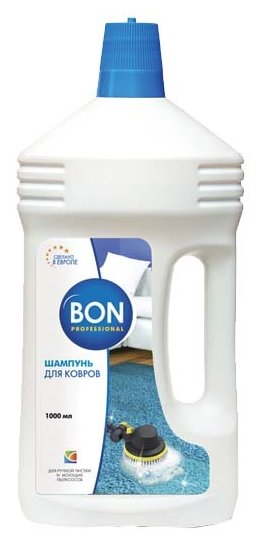 BON Шампунь для ковров