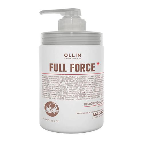 OLLIN Professional Full Force Интенсивная восстанавливающая маска с маслом кокоса для волос, 650 мл ollin professional full force