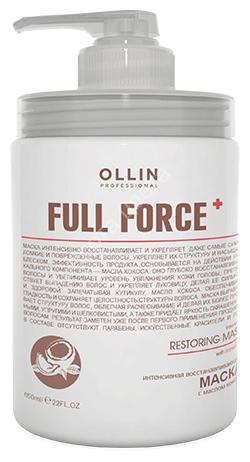 OLLIN Professional Full Force Интенсивная восстанавливающая маска с маслом кокоса для волос