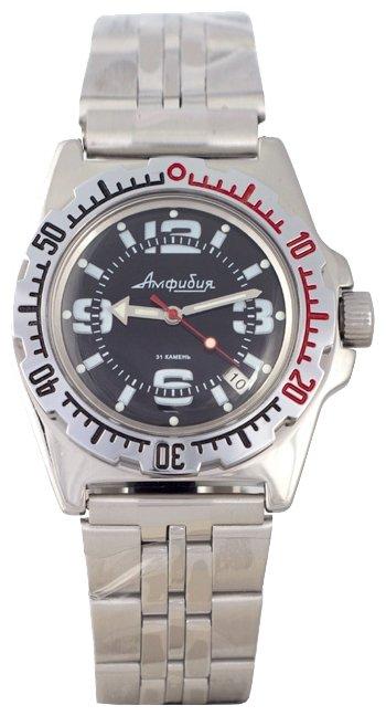 Наручные часы Восток 110903