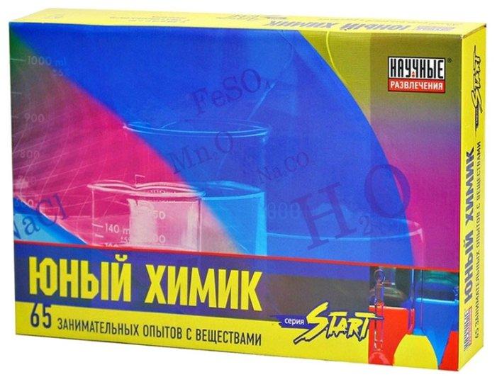 Набор Научные Развлечения Юный химик Start. 65 опытов (НР00014)