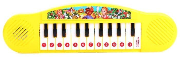 Умка пианино с потешками B1378579-R3
