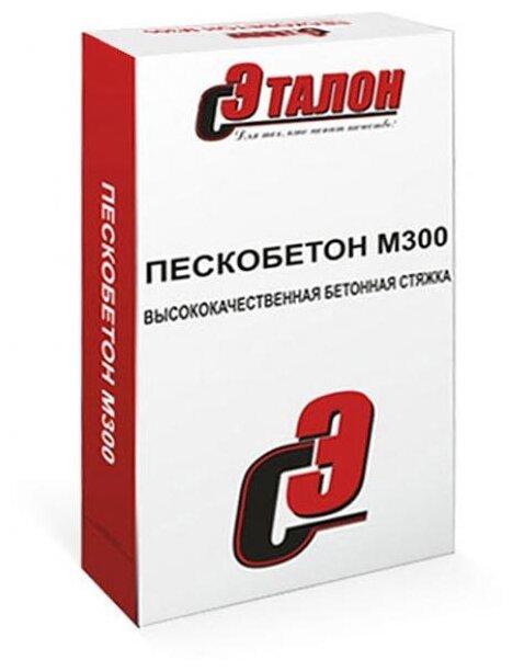 Пескобетон Эталон Строй М-300, 40 кг