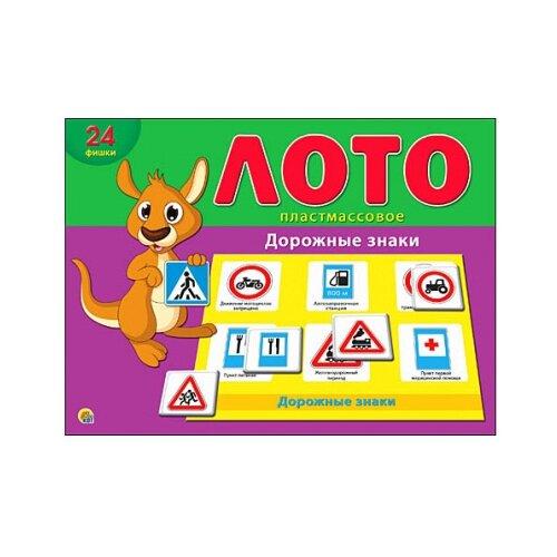 Настольная игра Рыжий кот Дорожные знаки ИН-6009Настольные игры<br>