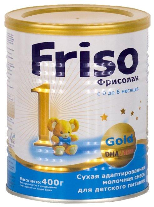 Смесь Friso Фрисолак 1 Gold (с 0 до 6 месяцев) 400 г
