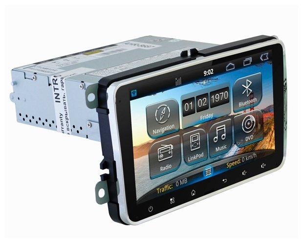 Автомагнитола Intro AHR-8687