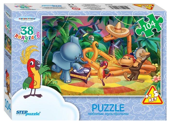 Пазл Step puzzle Союзмультфильм 38 попугаев (82026), 104 дет.