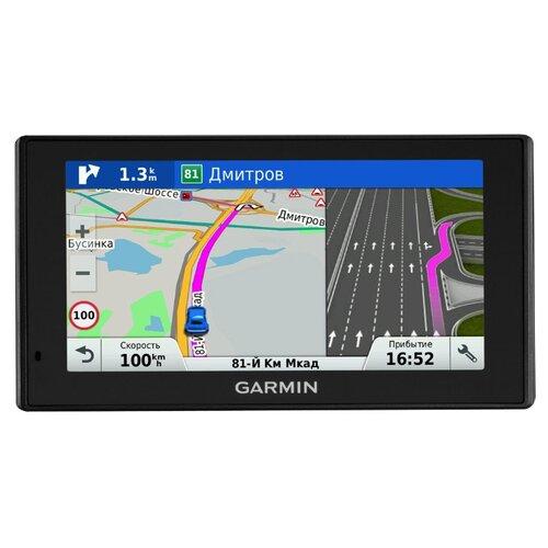 Навигатор Garmin DriveSmart 51 LMT-D Europe