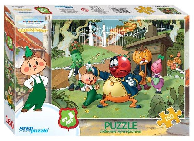 Пазл Step puzzle Союзмультфильм Отважный Чиполлино (72063), 160 дет.