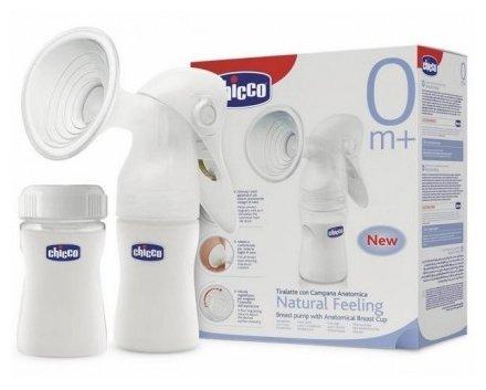 Ручной молокоотсос Chicco Natural Feeling 69821.00.10