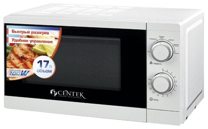 CENTEK CT-1577