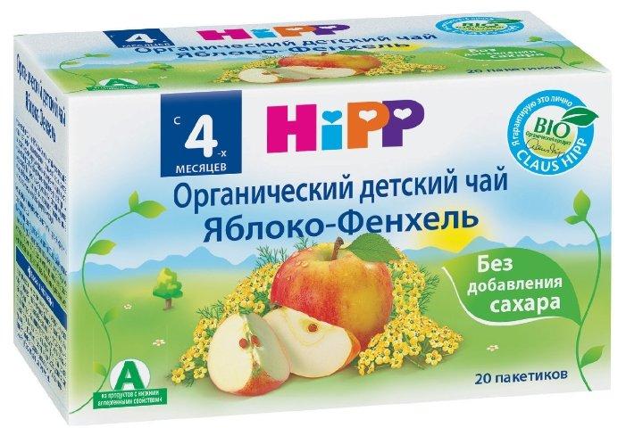 HiPP Чай Яблоко-фенхель