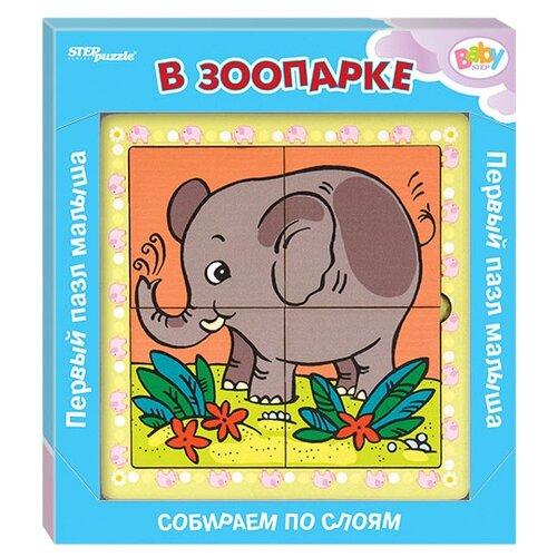 Фото - Рамка-вкладыш Step puzzle Baby Step В зоопарке (89055), 13 дет. рамка вкладыш step puzzle baby step мышонок 89069 7 дет