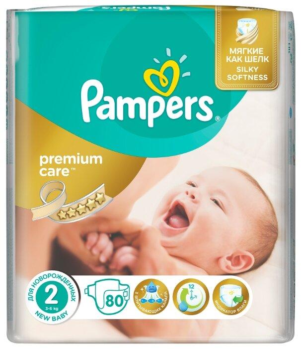 Pampers подгузники Premium Care 2 (3-6 кг) 80 шт.