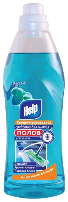 Help Средство для мытья полов Морской бриз