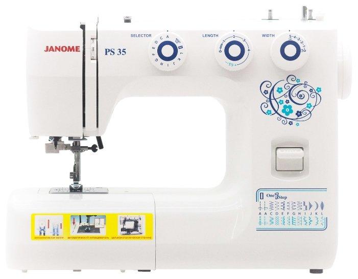 Швейная машинка Janome PS 35