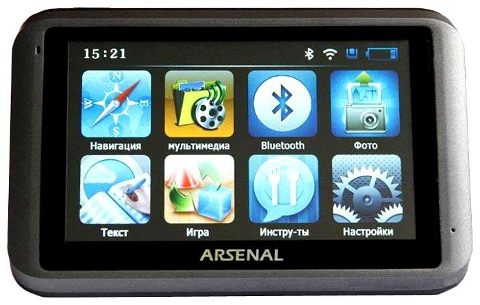 Arsenal A700