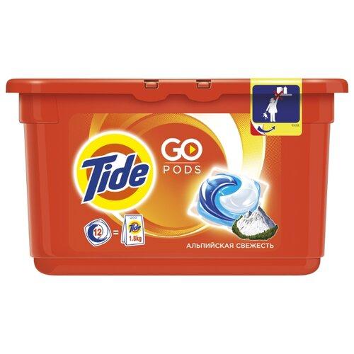 Капсулы Tide Альпийская свежесть, контейнер, 12 шт