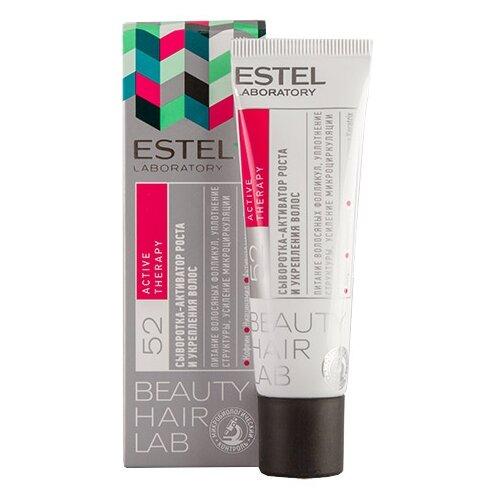 ESTEL BEAUTY HAIR LAB Сыворотка-активатор роста и укрепления волос, 30 млМаски и сыворотки<br>