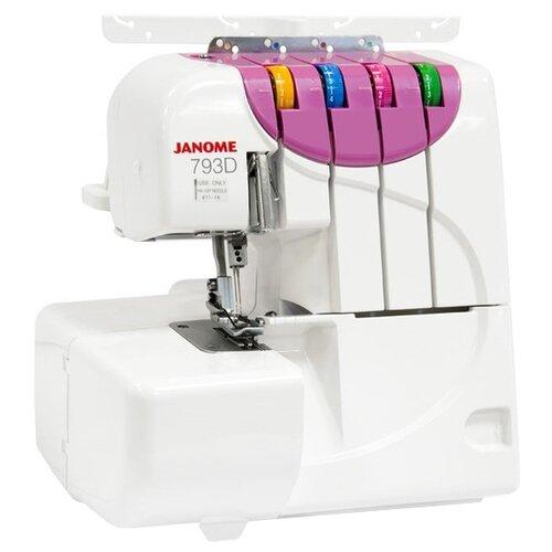 Оверлок Janome 793D бело-розовый