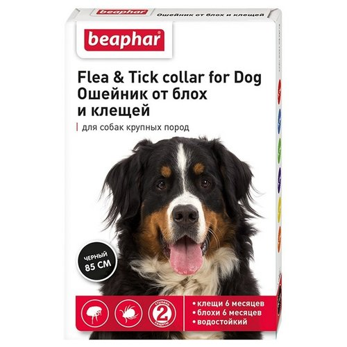 Beaphar ошейник от блох и клещей Flea & Tick для собак, 85 см
