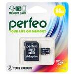 Карта памяти Perfeo microSDXC Class 10 UHS-I U1 + SD adapter