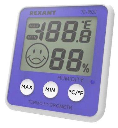 Термометр REXANT 70-0520