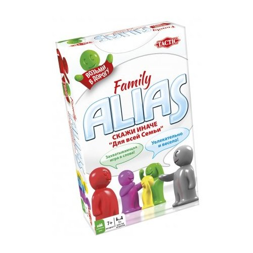 цена Настольная игра TACTIC ALIAS Family. Компактная онлайн в 2017 году