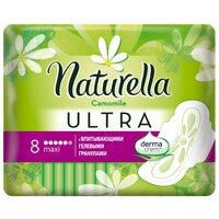 Прокладки Naturella Camomile Ultra Maxi