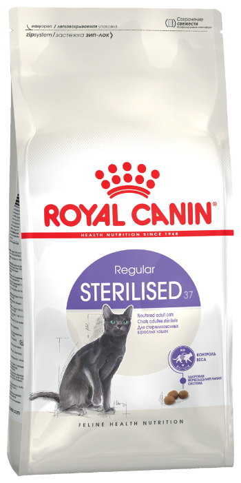 Корм для кошек Royal Canin (2 кг) Sterilised 37