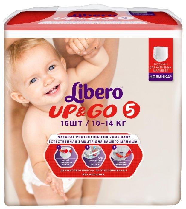 Libero трусики Up & Go 5 (10-14 кг) 16 шт.