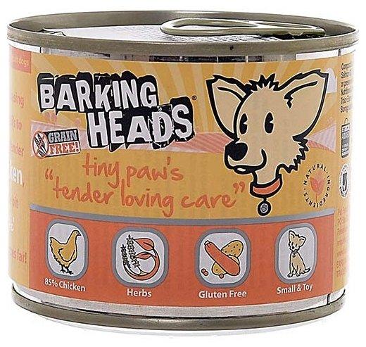 Корм для собак Barking Heads Консервы для собак мелких пород Нежная забота для мелколапого