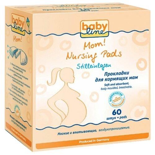 Купить BabyLine Прокладки для кормящих мам 60 шт., Прокладки для груди