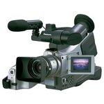 Видеокамера Panasonic NV-MD9000