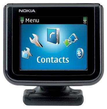 Nokia CK-15W