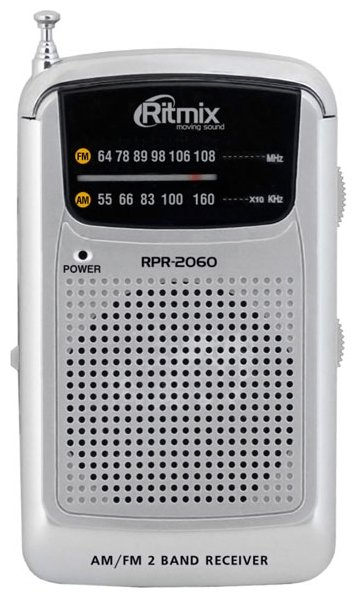 Ritmix RPR2060, Silver радиоприемник