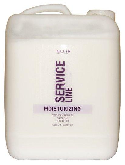 OLLIN Professional бальзам для волос Service Line Увлажняющий