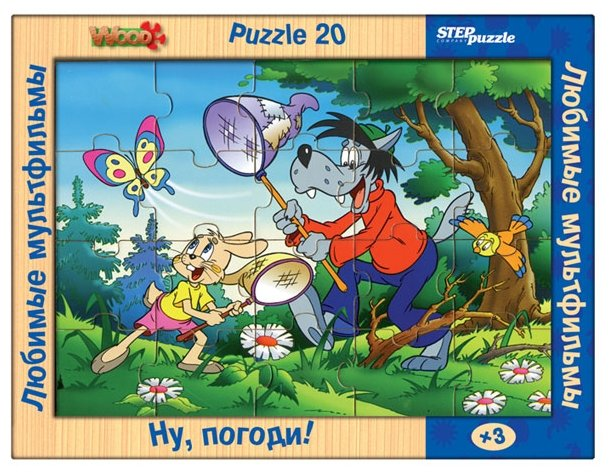 Рамка-вкладыш Step puzzle Любимые мультфильмы Ну, погоди! (89709) , элементов: 20 шт.